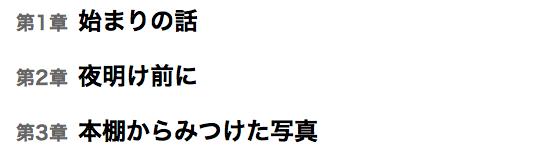 :before疑似要素とカウンターを用いた例