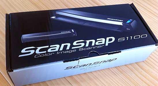 届いたScanSnapの箱